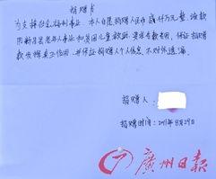 [报网互动]中国彩票第一巨奖今被领取 总额5.65亿-11年彩龄熊猫哥领走...