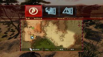 坎贝拉危险狩猎2013 中文硬盘版