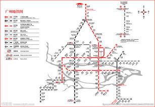 广州地铁图图片