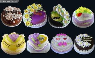 ...超清晰蛋糕 餐饮 情人节礼物 生日素材 水果蛋糕 创意蛋糕 ...-漂亮的...