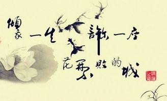 ...窒息的古诗词 唯美的古风诗句集锦