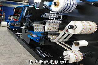 不干胶激光模切机 武汉金运激光 最佳产品服务