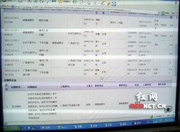 外法程序-(快递公司收件员出示书面证明,证明吴同学所寄快件确实是一台手机...