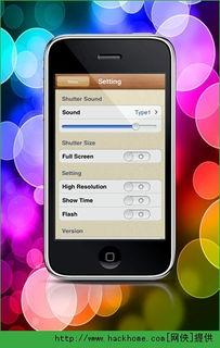 更多大图点击进入-沉默相机iOS手机版app下载,沉默相机苹果手机版...