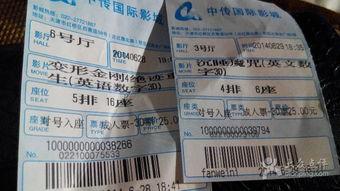 中传国际影城 天津西站店