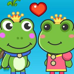 青蛙王子指的是什么样的人