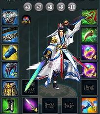 日月神剑装备系统 精品玩家社区 Powered by Discuz