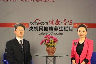北京国丹白癜风医院专家王家怀应邀参加央视健康栏目