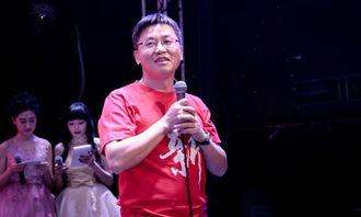完各部门的新年祝福视频后,一曲动感的开场舞《金猴驱霾耀东方》...
