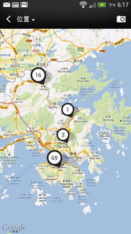 ...HTC Zoe 动态相片亦可作 Google 地图位置拍摄显示-HTC One 全新...