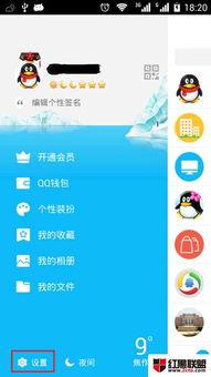 手机QQ没有了信息提示音怎么办 -QQ使用技巧,QQ使用的各种技巧