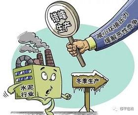 进鹿家门需要什么条件-不按要求错峰生产 邹平县3家企业受到处罚
