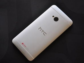 无边框 8G运存 HTC 11能否拯救HTC重振手机业务