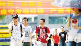 6年海南省普通高考开考第一天.... 下午实际参加考试人数为60072人...