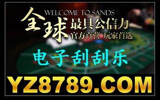 六和宝典香港正版挂牌 六和宝典香港正版挂牌
