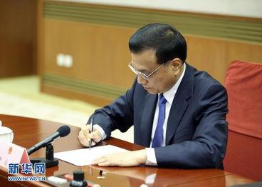 9月17日,国务院总理李克强签署第655号国务院令,任命崔世安为中...