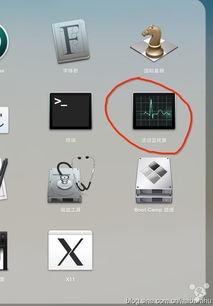 如何打开mac app store的下载文件夹 Mac综合讨论区 威锋论坛 威锋网