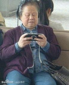 春节游戏爆笑段子系列 别告诉我妈妈