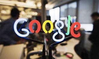 谷歌重返中国之声再起,第一个回归的服务或将是它