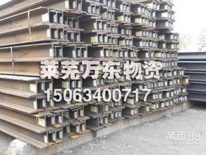 【乱尺H型钢型号:畅销的乱尺H型钢要怎么买】-黄页88网