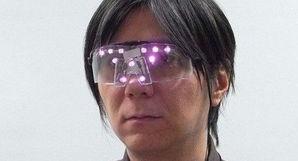 日本 新款眼镜 防止被 偷拍