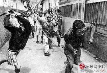 印尼骚乱暴徒当街杀人华人妇女遭公然强奸-全球各地街头私刑泛滥 4 ...