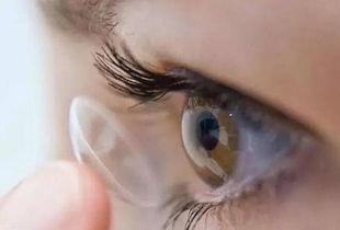 什么是硬性隐形眼镜 硬性隐形眼镜的危害