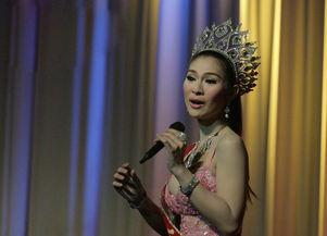 人妖皇后是人妖中的佼佼者,堪称人妖中的极品!泰国每年都会举行...