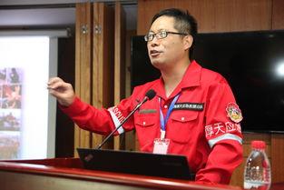 厚天应急救援队代表报告发言-上海市东方医院