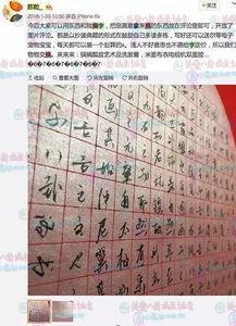 北京赛车pk10微信去群
