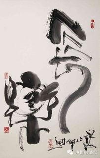 万般皆幻-戊子年之前,先生多以茶壶入书入画,所作之壶书画系列,数以千计,...
