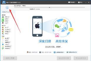 手机QQ中这些聊天记录删除了怎么恢复