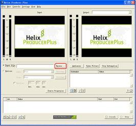 ...SUB格式字幕文件的方法 介绍Helix Producer Plus软件的使用方法