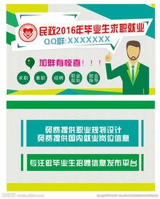 学校推广QQ群宣传卡片图片