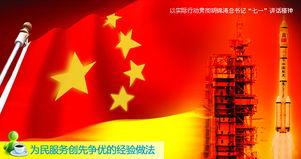 中共湖北省委书记 李鸿忠   近年来,湖北