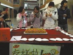 长春 新疆籍大学生请同学免费吃切糕