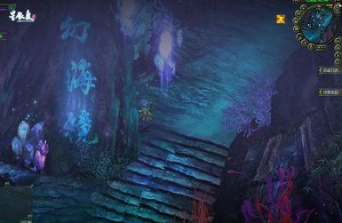 泛幻-作为海底世界中一个神圣的地方,幻海境是一个绝对安全的区域,不管...