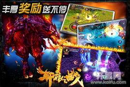轩辕之战 游戏截图