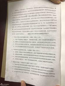 ...浪重庆为你第一时间奉上2017重庆高考各科真题试卷及答案.-2017...