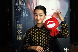 .这部剧改编自台湾作家郑媛的小说《玻璃鞋》,是一部虐心的爱情 ...