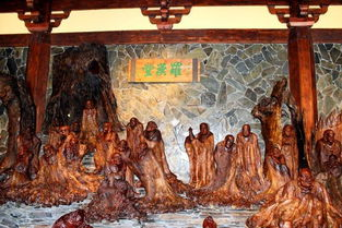 世界唯一.中国.根博园