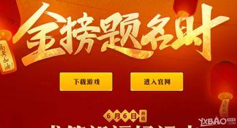 刘立宏一笔字剪纸教程 四字祝福语 名标金榜横版