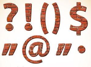 翻译词汇 标点符号英文表达
