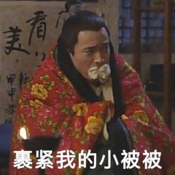 神斗传-武林外传 表情说说 GIF表情包制作斗图P图神器