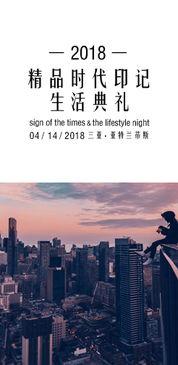 重庆时时彩赔率图 精品网 扑克二八杠认牌技术 中国新闻网