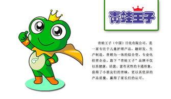 青蛙王子婴儿清爽洁肤湿巾