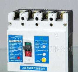 CM1E 100A 塑壳低压断路器 带电子脱扣器3
