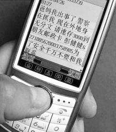 ...出现了一种利用qq截图聊天,冒充受害人网友向受害-为什么我手机...