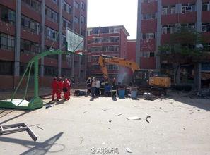 兰州大学宿舍楼爆炸7人受伤