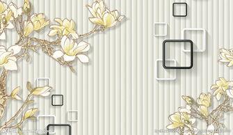 玉兰花立体背景墙图片